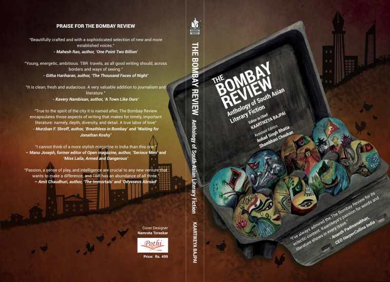 final_pothi_white-spine_TBR-Anthology-18 (1)-1